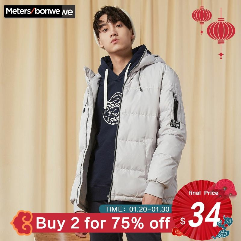 Metersbonwe 2019 Thick Down Jacket Men Winter Warm 90% White Duck Down Coat Camouflage Color Lining Hooded Man Coat Outwear