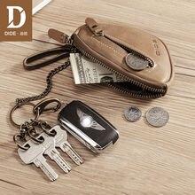 Dide вместительный кошелек для автомобильных ключей из натуральной