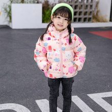 Baby Girls Boys Parka Light Kids Jacket Hooded Duck Down Coat Winter Children Jacket Spring Fall Toddler Outerwear 1-12 Years(China)