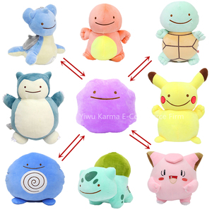 25cm Anime Ditto Pillow Peluche Snorlax Inside-Out Cushion Charmander Squirtle Bulbasaur Stuffed Plush Dolls Toy(China)