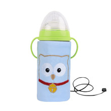 Brand New USB Baby Bottle Warmer Portable Travel Milk Warmer Infant Feeding Bottle Heated Cover Insulation Food Heater(China)