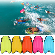 Outdoor Inflatable Surfboard Safe Sea Surfing Board Surfing Body Board Inflatable Pool Float Beach Surfing Board for Kids Adults(China)