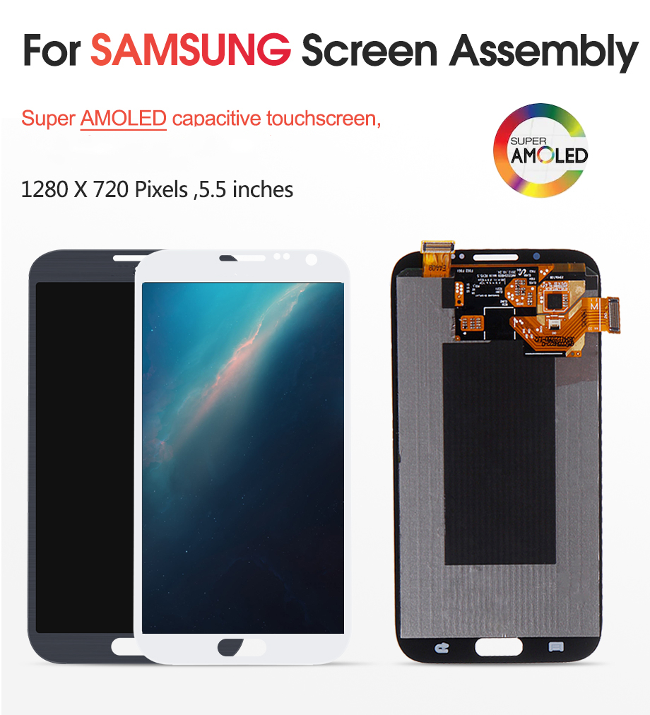 SUPER AMOLED 5.5'' LCD for Samsung Galaxy Note 2 LCD N7100 Note2 N7105 Display Touch Screen with Frame Digitizer Assembly image