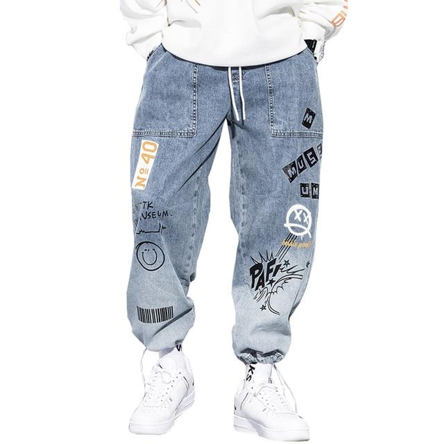 Men's Hip Hop Jogging Pants 6