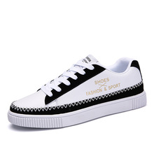 2019 Spring Men Low Top Couples Casual Shoes 45 Large Size S