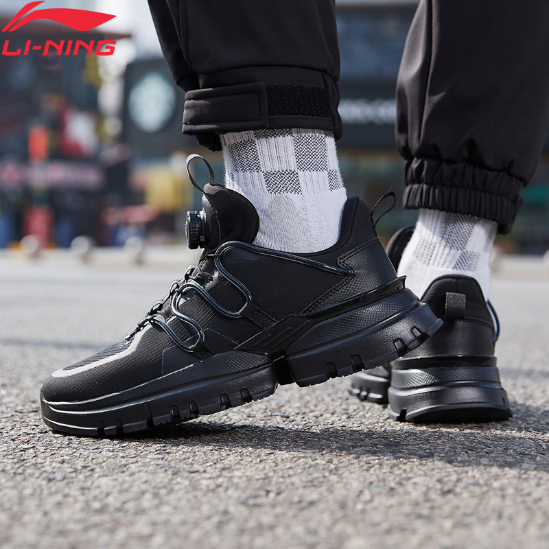 Li-Ning Men UT Stylish Shoes The Trend Classic Model Wearable LiNing Li Ning Retro PROBAR LOC Sport Shoes Sneaker AGLQ011 YXB344