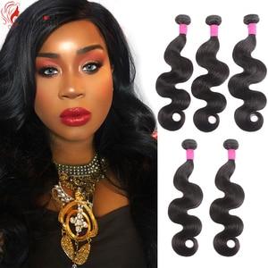 Body Wave Human Hair Bundles 100% Peruvian Remy Hair Extension 2/3 PCS Beauty Lumina Black Bundles 10 To 18 Inch Hair Bundles