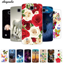 "Coque For LG K4 Lte K120e K130e 4.5"" K 4 Case Floral Plants Unicorn Printed Back Cover Flamingo Animal Hard Plastic Phone Case(China)"