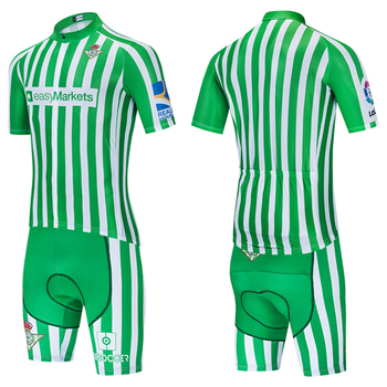 Cycling Jersey TEAM betis Short Sleeve BIKE Jersey sportswear 20D Shorts MTB Bicycle Clothing Ropa Ciclismo Maillot shirts suit bora cycling jersey sportswear super warm winter thermal fleece bicycle clothing mtb coat bike mtb maillot ropa ciclismo k9
