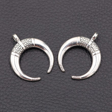 Crescent Pendant, Silver Crescent, Double Horn Moon Horn, Tribal  Antique 10Pcs