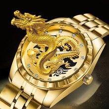 2020 Men Sports Watch Mens Watches Top Brand Luxury Gold Dragon Big Male Wristwatch Man Quartz Men's Luxury Local tycoon Watches