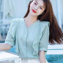 Korean Chiffon Women Blouses Shirts Woman Ruffles Shirt Ladi