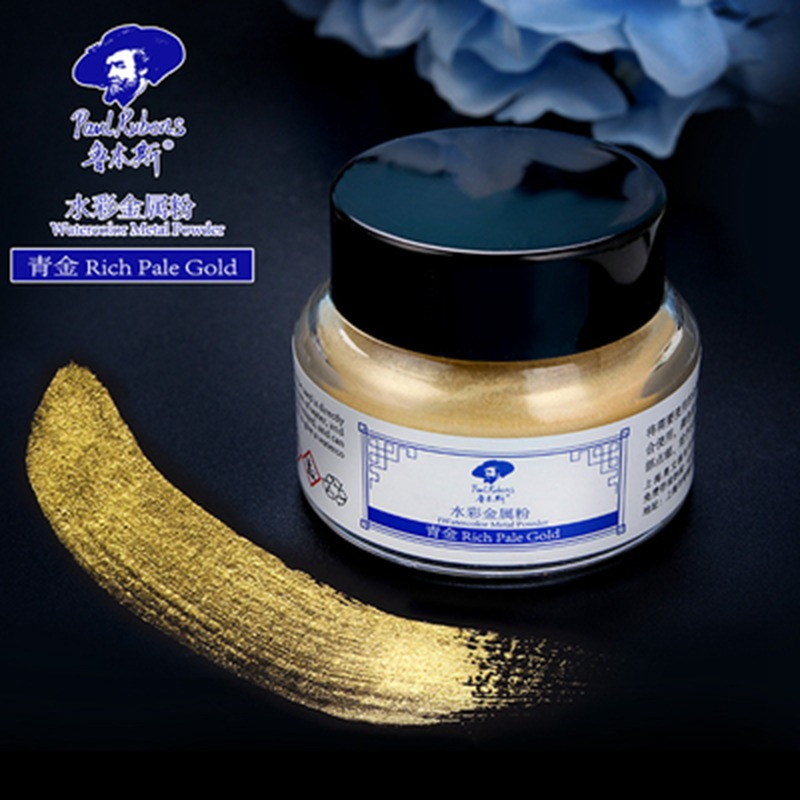 Rubens 3ml Watercolor Gold Silver Pearlescent Medium Metal Powder Water Color Effect For Painting Drawing Art Supplies