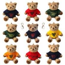 Porte-clés en peluche Animal de dessin animé mignon, sac à dos porte-clés créatif pull ours membres mobiles jouet en peluche pour filles