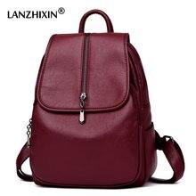Backpacks Female Vintage Backpacks High Quality Women Leather Backpacks For Teenage Girls Sac A Main Female School Shoulder Bags