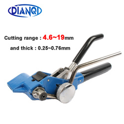 Stainless Steel Cable Tie Gun  Stainless Steel Zip Cable Tie plier bundle tool for width 4.6-19mm thickness 025-0.76 mm Blue