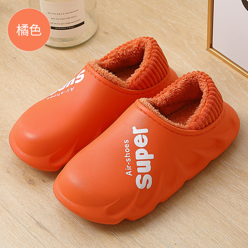 2020 Waterproof Non-Slip Home Slippers Women EVA Slippers Winter Warm Indoor Cotton Shoe Ladies Soft Couples Shoes Thick Bottom 2