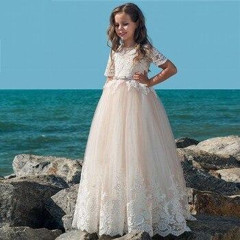 Custom Made Floor Length Kids Flower Girl Dresses for Weddings Short Sleeve Formal Princess Party Dress First Communion Dresses