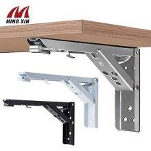 2 pces 8-14 Polegada suporte de dobramento de aço inoxidável, branco e preto suporte de ferro, mesa de suporte de parede ajustável, diy ferragens de móveis