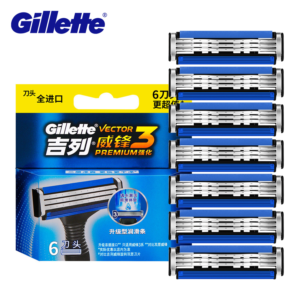Gillette Vector 3 Razor Blade 3 Layer Face Shaver Safety Razor Head Shaving Replacement Blades 6pcs Straight Razor Blades
