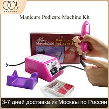 Электрическая дрель для ногтей фрезы наборы Типсы маникюра 20000