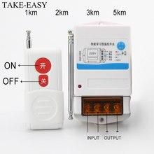TAKE EASY interrupteur sans fil, télécommande industrielle, pour pompe à eau agricole, contrôleur de puissance, 24V DC/220V AC