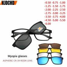 Spolaryzowane okulary wykończone krótkowzroczność okulary okulary optyczne rama mężczyźni pasek magnes 5 klip okulary okulary dla osób z krótkowzrocznością ramki