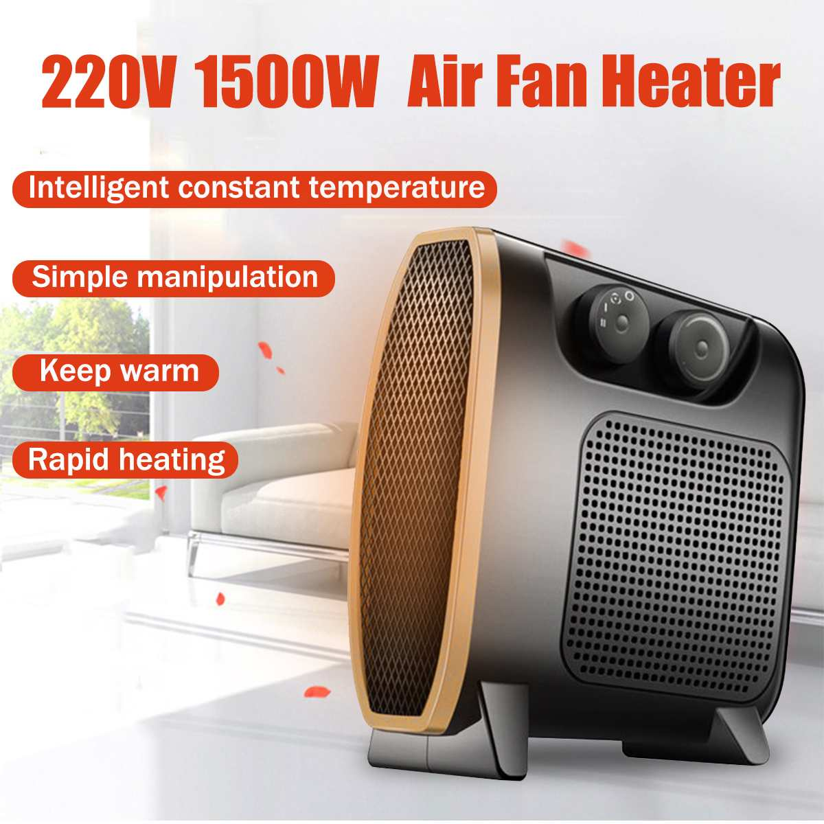 220V 1500W Portable Mini Electric Heater Electric Home Heater Fan Air Warmer Silent Home Office Heater air cooler handy