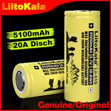 Echte 2 15PCS Liitokala Lii 51S 26650 20A power lithium akku, 26650A 3,7 V 5100mA Geeignet für taschenlampe