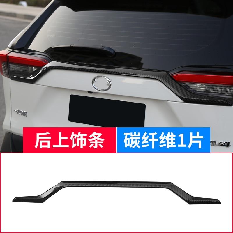 Chrome Rear Upper Trunk Lid Cover Trim For Toyota RAV4 RAV 4 2019 2020 2021 2022 Carbon Fiber Tailgate Boot Protection Strip