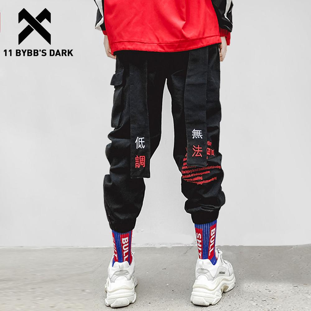 11 BYBB'S DARK Chinese Letter Embroidery Ribbons Casual Pants Men Trouser Autumn Winter Harajuku Harem Joggers Sweatpants