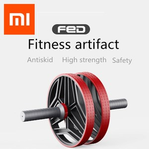 Image 4 - Xiaomi MIJIA Sports S class Training Round Weight Loss Slimming Machine Abdominal Muscle Expander Gym Workout Fat Shape Training