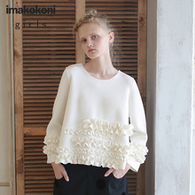imakokoni Original Design Japanese Beige Loose Long Sleeve Short Top Crew Neck Pullover T-shirt 172211