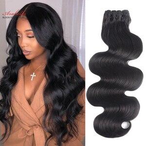 Super Double Drawn Hair Extension Brazilian Body Wave Hair Bundles 100% Human Hair Arabella Natural Virgin Hair Bundles