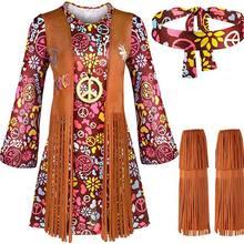 Paz feminina amor hippie traje festa 60s 70s hippie palco wear traje dia das bruxas indiano borlas hippie desempenho