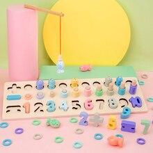 Przedszkole drewniane zabawki Montessori liczba arytmetyczna magnetyczna gra z rybkami wczesna edukacja dla dzieci pomoce nauczycielskie zabawka matematyczna dla dzieci