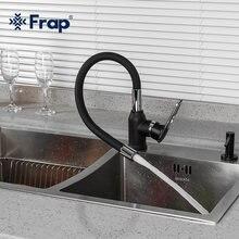 Frap силикагель нос тянуть вниз Кухня раковина кран черный для