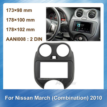 Double Din Car Radio Fascia gps navigation fascia panel for Nissan March Combination 2010 Car refitting DVD frame Audio Frame image