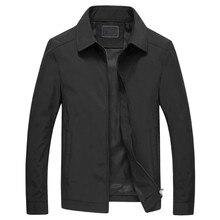 Мужская одежда, куртки для мужчин, Повседневная модная однотонная куртка с отворотом и карманом, куртка на молнии, топы, пальто и куртки, Прямая поставка