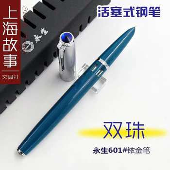 2020 Model Wing Sung 601 Fountain Pen Steel Cap Vacumatic Double Bead Ink Pen Stationery Office School Supplies Writing Gift
