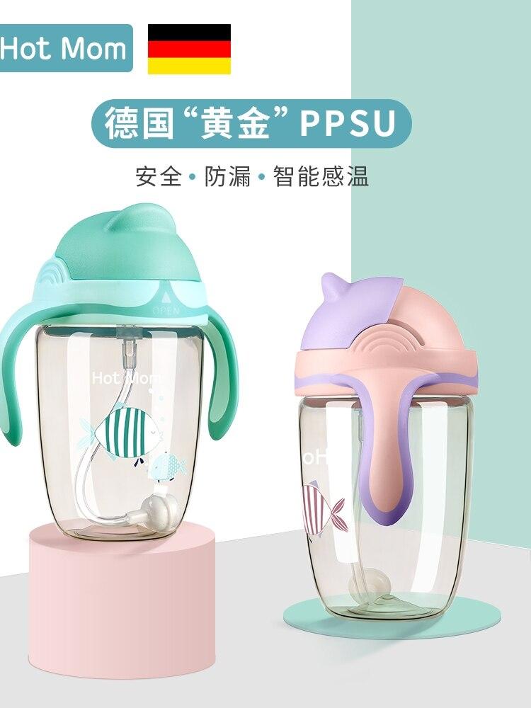 Hotmom kinderen Water Cup Pper Zuig Pipet Cup kinderen Anti val Kleuterschool Babies'water Cup Leren Drinken cup