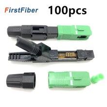 SC APC hızlı bağlantı gömülü SC adaptörü 100 adet FTTH SC APC konnektör desteği 0.9mm 2.0mm 3.0mm FTTH düz kablo hızlı/hızlı