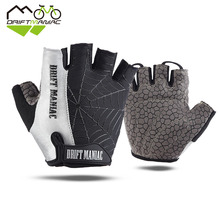 Велосипедные перчатки без пальцев перчатки для езды на велосипеде Верховая езда половина пальцев перчатка дыхание анти-шок