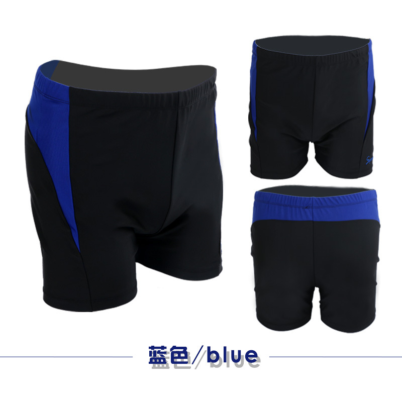 Le Yong Style Embroidery Extra-large MEN'S Swimming Trunks Lard-bucket Breathable Beach Shorts Hot Springs Swimming Trunks