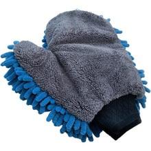 1PC マイクロファイバー洗車手袋カークリーニングツールホイールブラシ多機能クリーニングブラシディテール