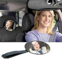 Espejo de seguridad para asiento trasero de bebé, accesorios de seguridad cuadrados para espacio trasero, Cuidado infantil, Monitor