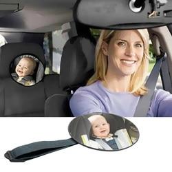 Baby Auto Spiegel Veiligheid View Achterbank Spiegel Baby Facing Achter Ward Baby Care Vierkante Veiligheid Kids Monitor Auto Accessoires
