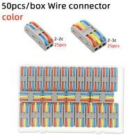 50pcs-color box