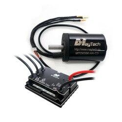 Maytech Powerful 6396 170/190KV Sensored Motor 200A VESC Heat Sink MTSKR1905WF Remote Kit for Electric Skateboard Fighting Robot