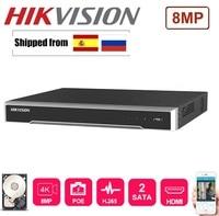 Hikvision DS 7608NI K2/8 P z POE DS 7616NI K2/16 P z 16 portami POE angielska wersja z 2 portami SATA plug & play NVR H.265 w Rejestratory wideo do nadzoru od Bezpieczeństwo i ochrona na